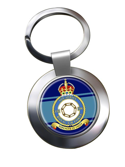 No. 158 Squadron (Royal Air Force) Chrome Key Ring