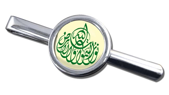 Allah Is The Light Of Heavens And Earth Tie Bar