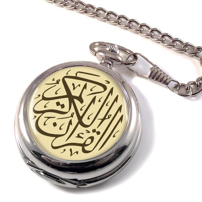 The Glorious Quraan Pocket Watch