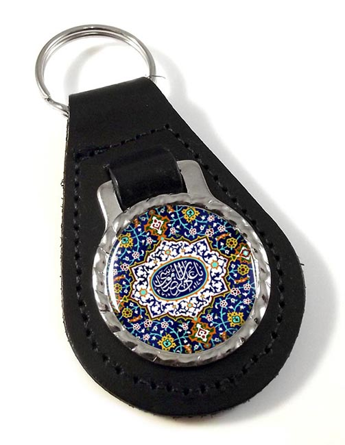 Iman reza Leather Keyfob