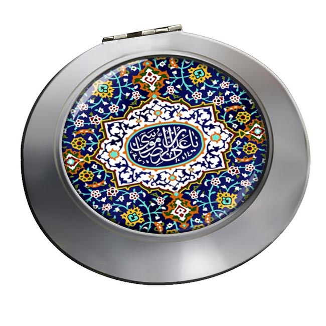 Iman reza Chrome Mirror