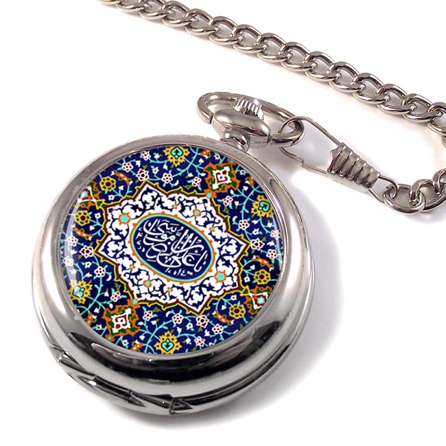Iman reza Pocket Watch