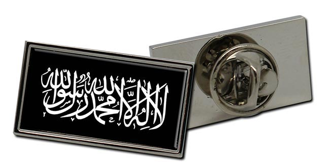 Jihad Retangle Pin Badge