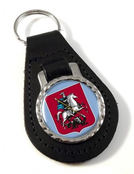 Moscow Leather Key Fob