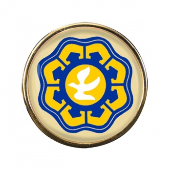 Nicosia (Cyprus) Round Pin Badge