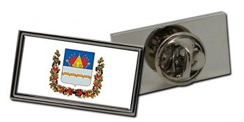 Omsk Flag Pin Badge