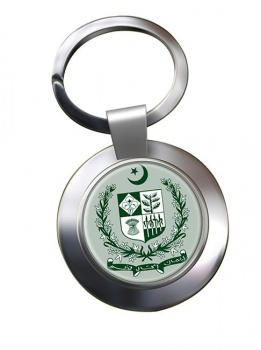 Pakistan Metal Key Ring
