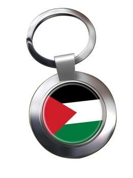 Palestine Metal Key Ring