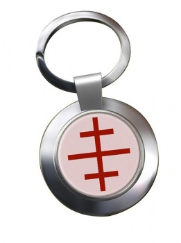 Papal Cross Leather Chrome Key Ring