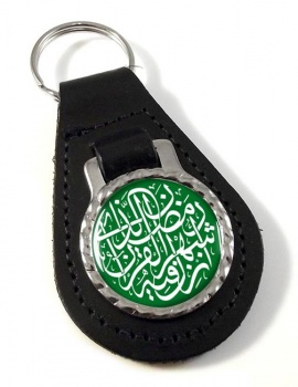 Ramadan Leather Keyfob