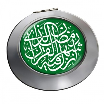 Ramadan Chrome Mirror