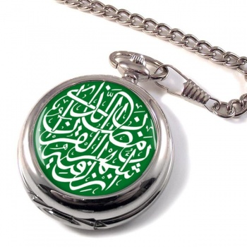 Ramadan Pocket Watch