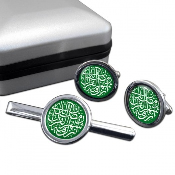 Ramadan Round Cufflink and Tie Bar Set