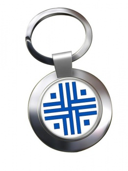 Roman Sacred Cross Leather Chrome Key Ring