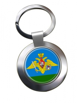 Russian Airborne Troops Chrome Key Ring