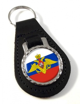 Russian Armed Forces Leather Key Fob