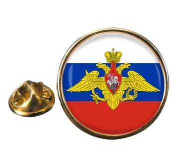 Russian Armed Forces Round Pin Badge