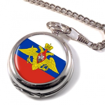 Russian Armed Forces Pocket Watch