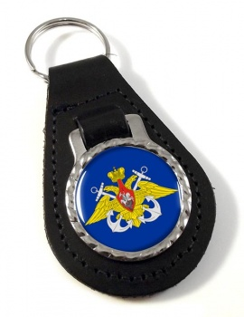 Russian Navy Leather Key Fob