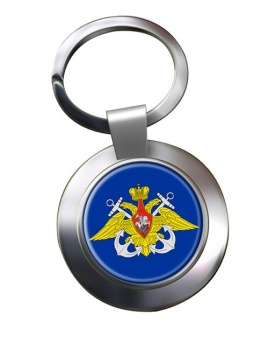 Russian Navy Chrome Key Ring