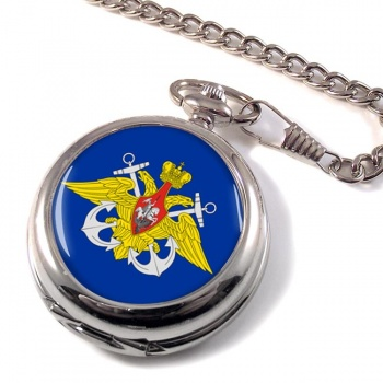 Russian Navy Pocket Watch
