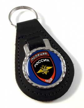 Russian Police� Leather Key Fob