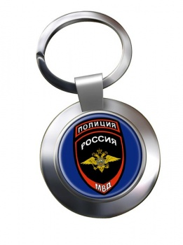 Russian Police � Chrome Key Ring