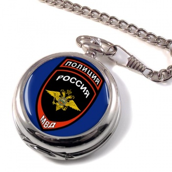 Russian Police Pocket Watch