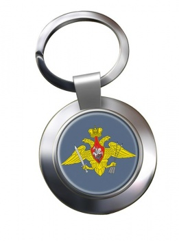 Strategic Missile Troops (Russian Army) Chrome Key Ring