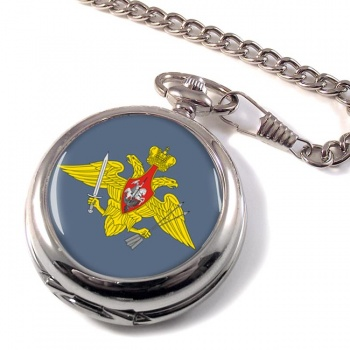 Strategic Missile Troops (Russian Army) Pocket Watch
