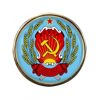Russian Soviet Round Pin Badge