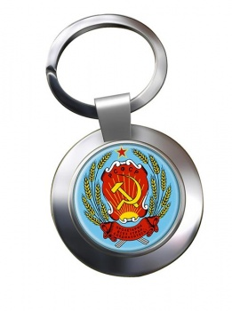 Russian Soviet Metal Key Ring