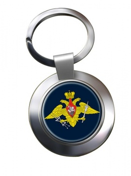 Russian Aerospace Defence Chrome Key Ring