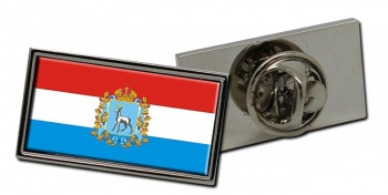 Samara Oblast Flag Pin Badge