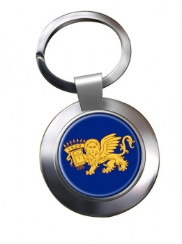 Septinsular Republic (Greece) Metal Key Ring