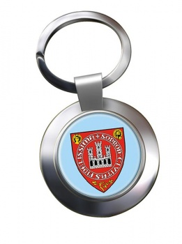 Sopron Metal Key Ring