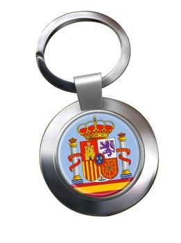 Coat of Arms Escudo de Espana (Spain) Metal Key Ring