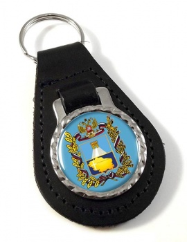Stavropol Krai Leather Key Fob