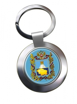 Stavropol Krai Metal Key Ring