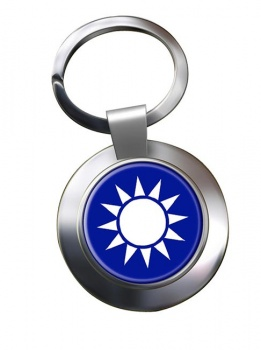 Taiwan Metal Key Ring