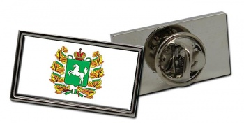 Tomsk Oblast Flag Pin Badge