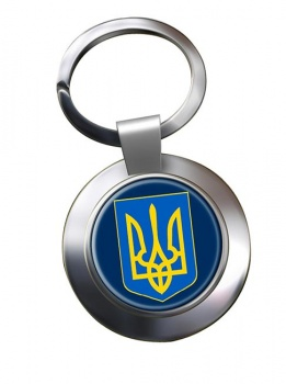 Ukraine  Metal Key Ring