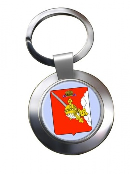 Vologda Metal Key Ring